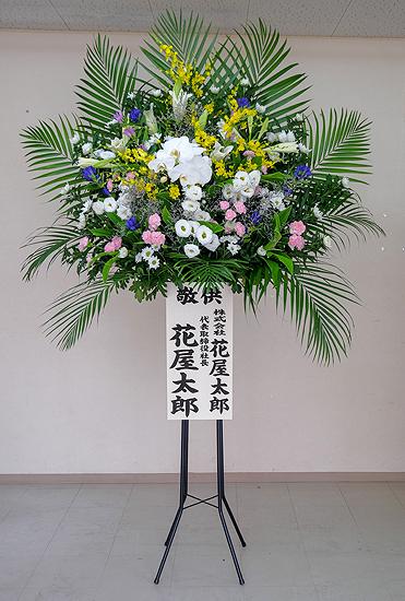 49 葬儀用生花スタンド1段